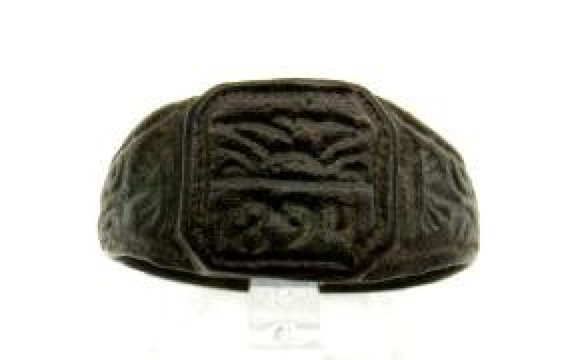 Post Medieval1894 commemorative ring - 2