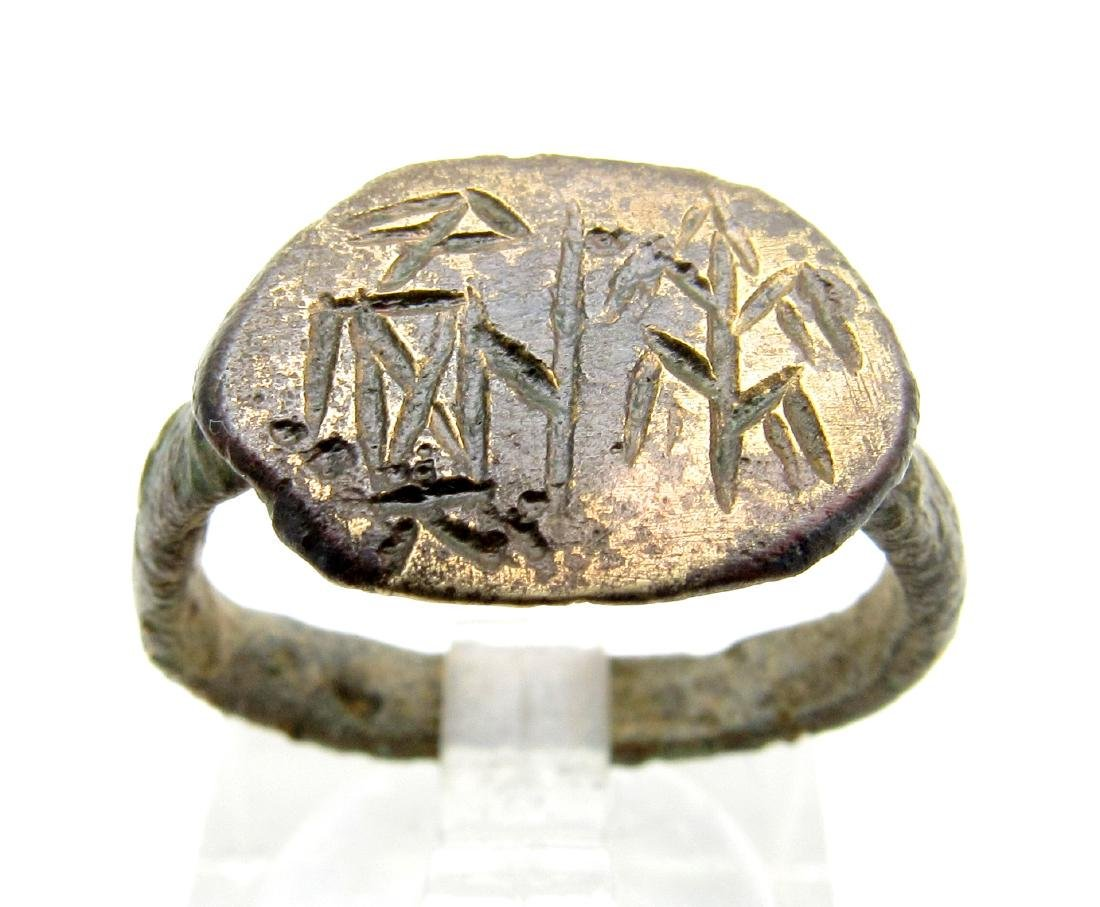 Ancient Roman Ring with Hunter and Forrest