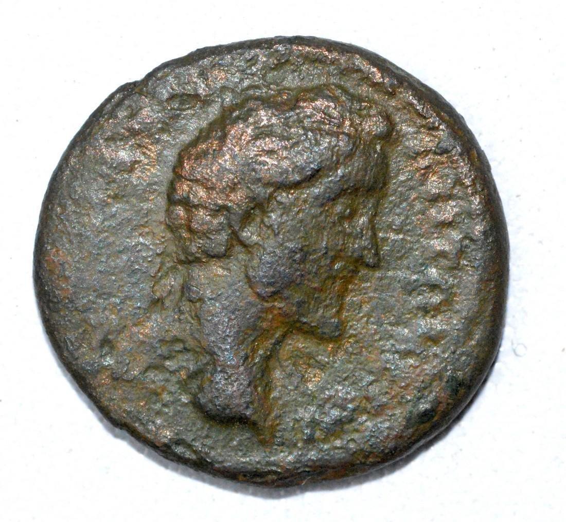Roman AE provincial coin of Antoninus Pius