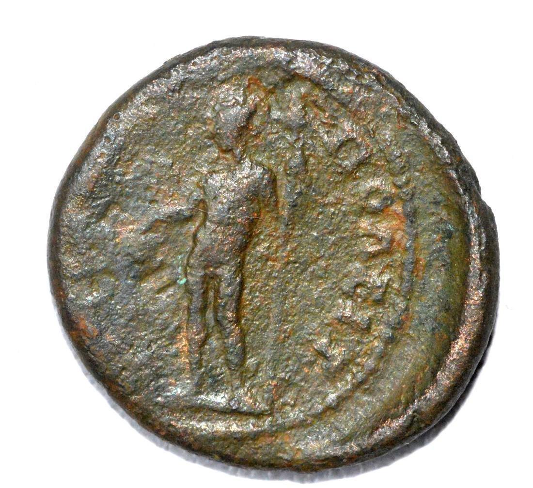 Roman AE provincial coin of Antoninus Pius - 2