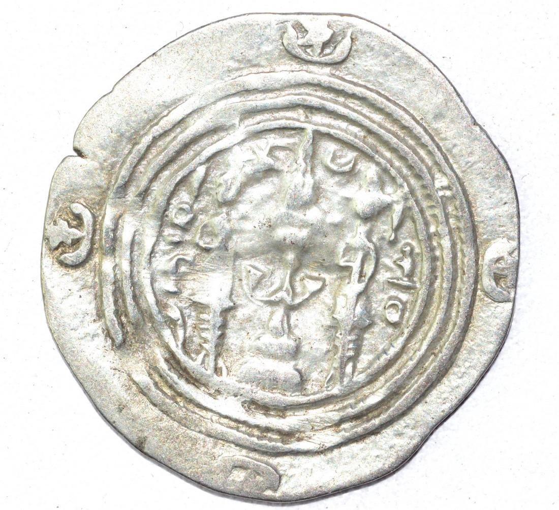 Sassanian Silver AR Drachm - 2