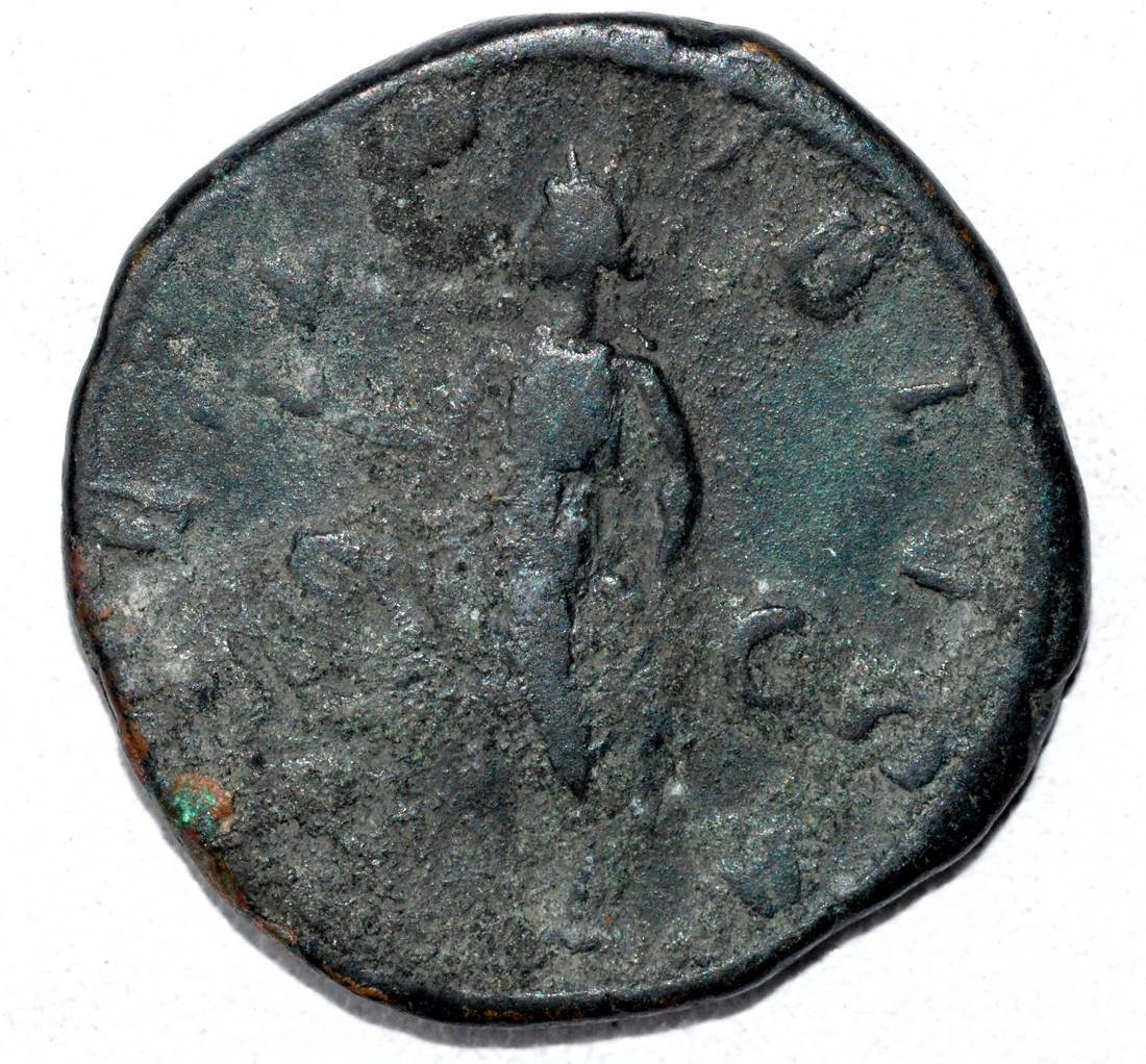 Roman AE Sestertius of Alexander Severus - 2