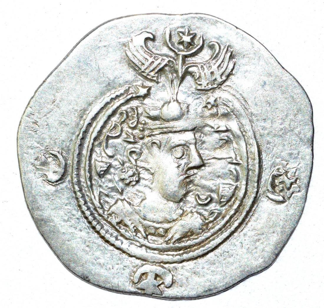 Sassanian Silver AR Drachm - 3