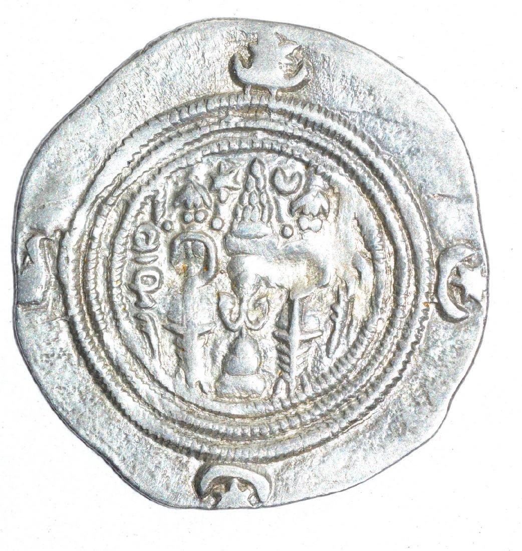 Sassanian Silver AR Drachm - 4