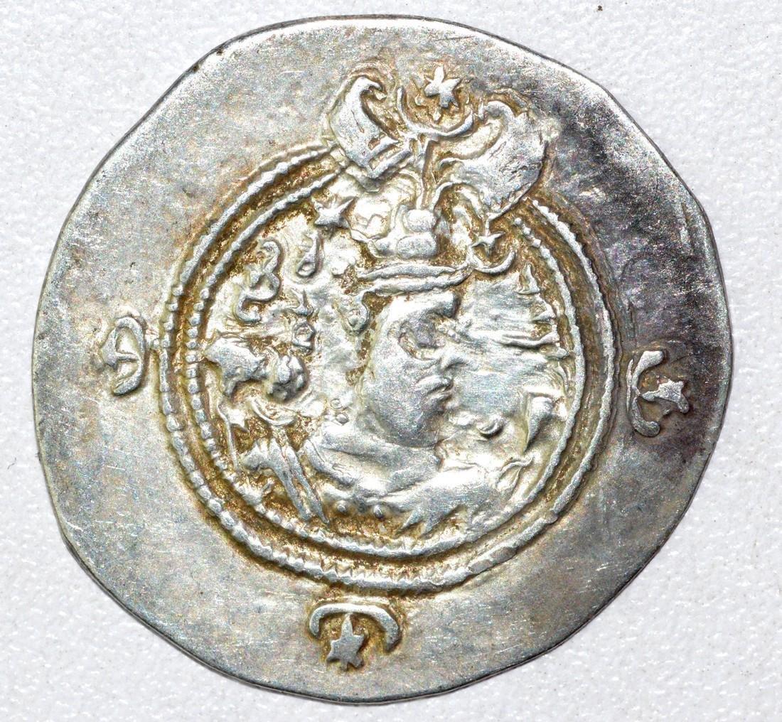 Sassanian Silver AR Drachm
