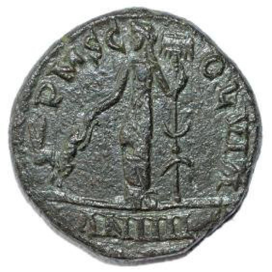Rare Ancient Roman Coin - Gordian III - 2