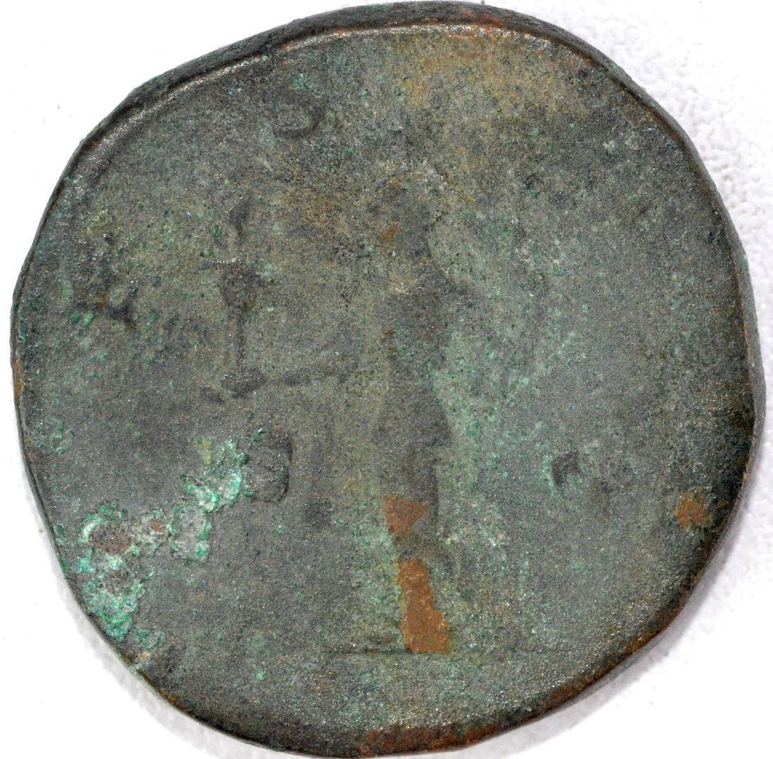 Ancient Roman Sestertius of Julia Maesa - 2