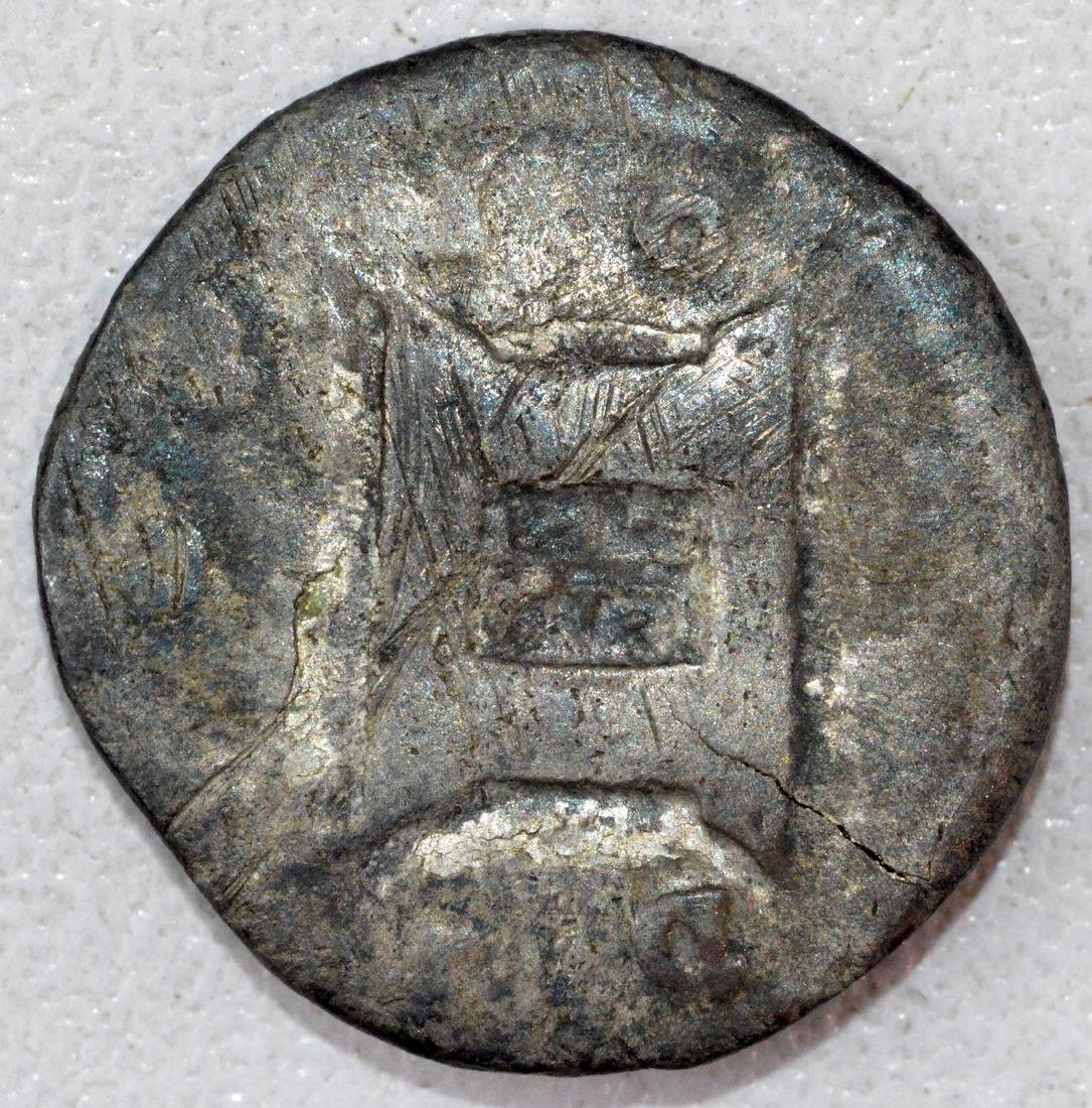 Ancient Roman Denarius of Antonius Pius - 2