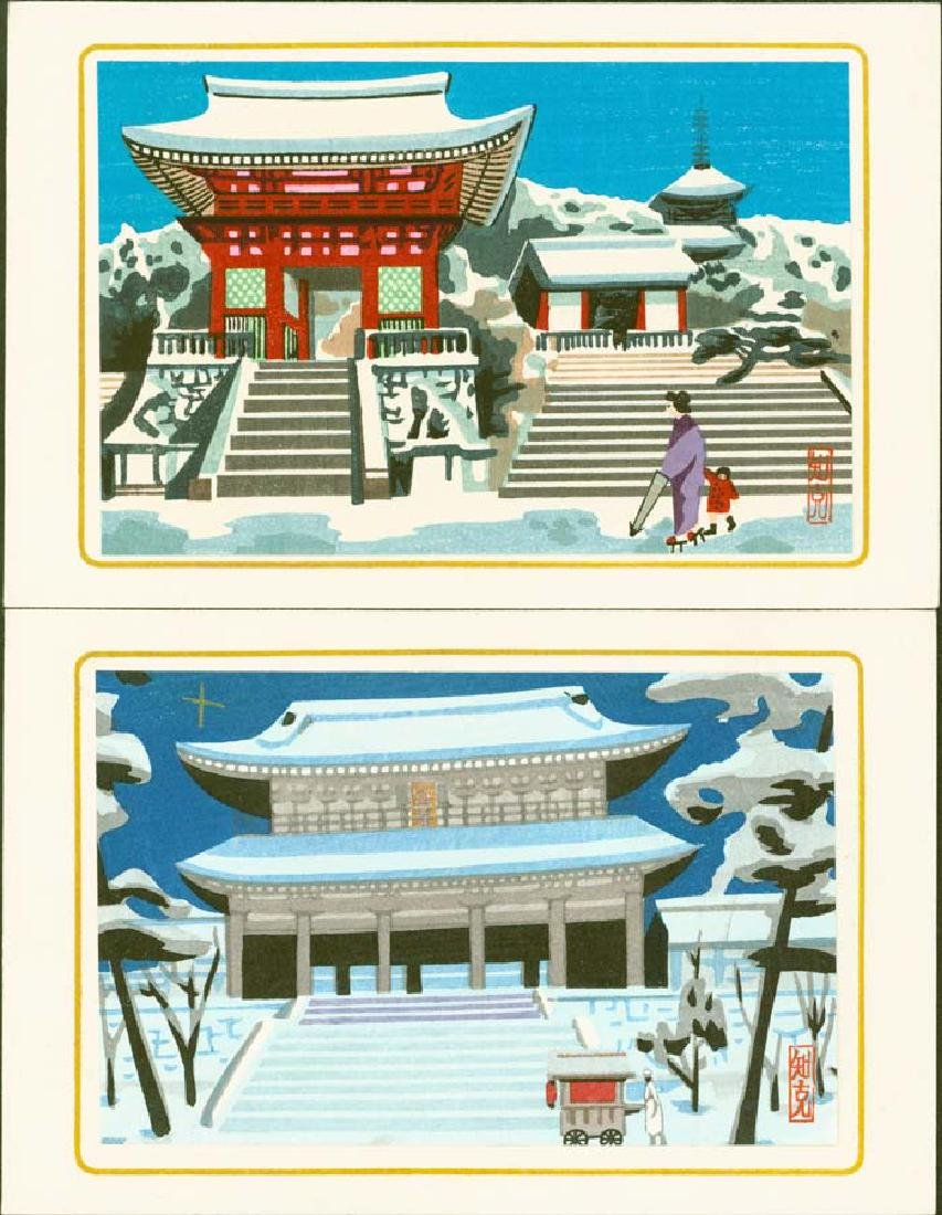 Yamamoto Tomokatsu 2 Woodblocks Snow Temple Scenes