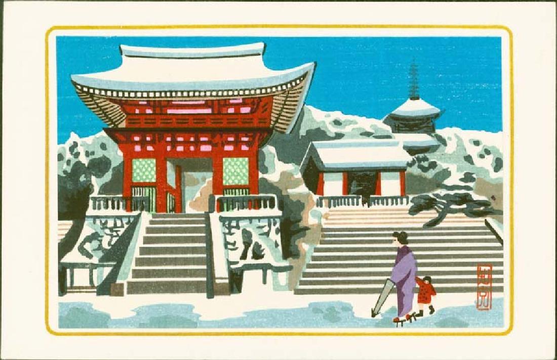 Yamamoto Tomokatsu 2 Woodblocks Snow Temple Scenes - 2