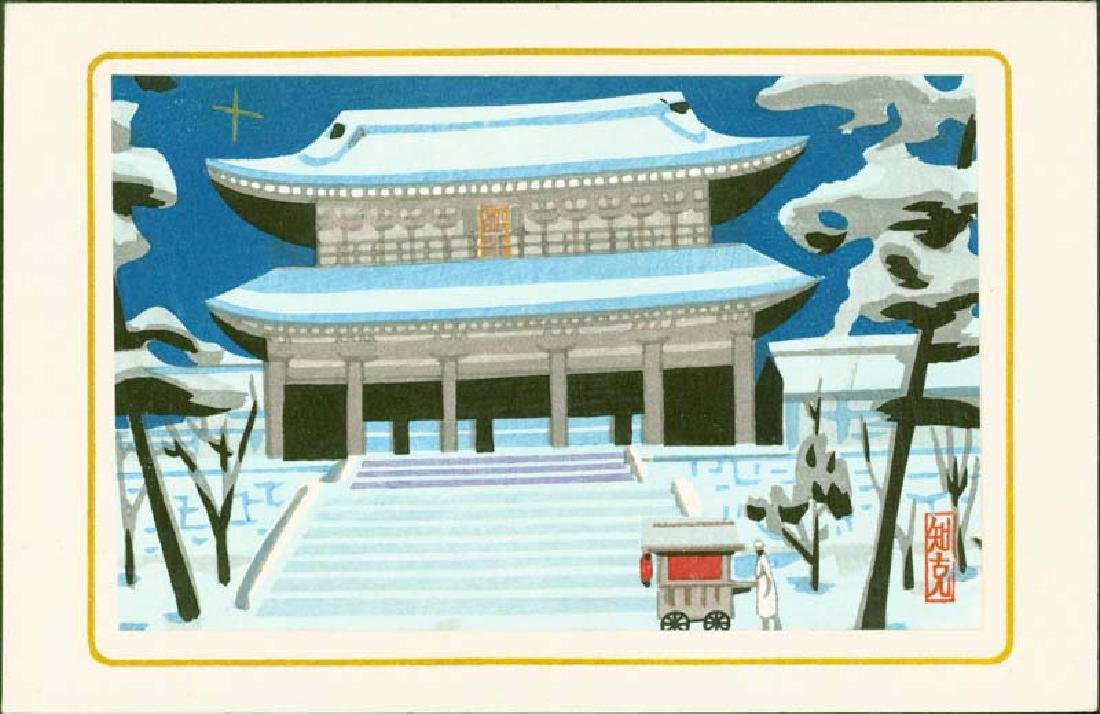 Yamamoto Tomokatsu 2 Woodblocks Snow Temple Scenes - 3