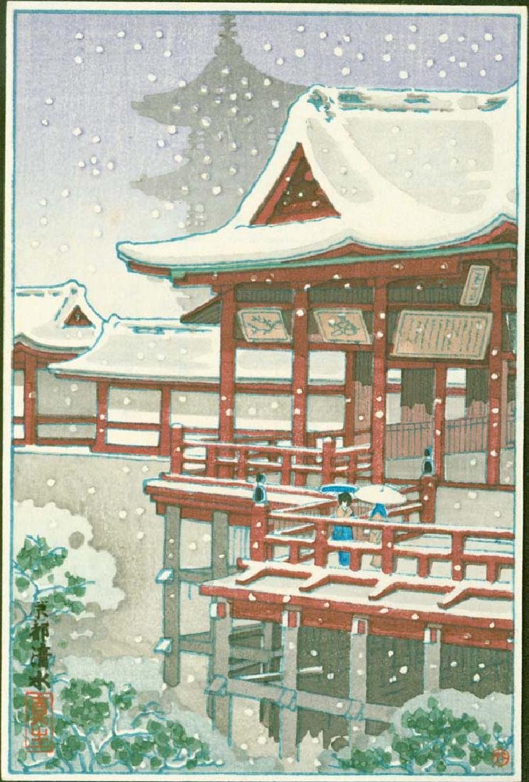 Tsuchiya Koitsu Pre-war First Edition Woodblock Temple