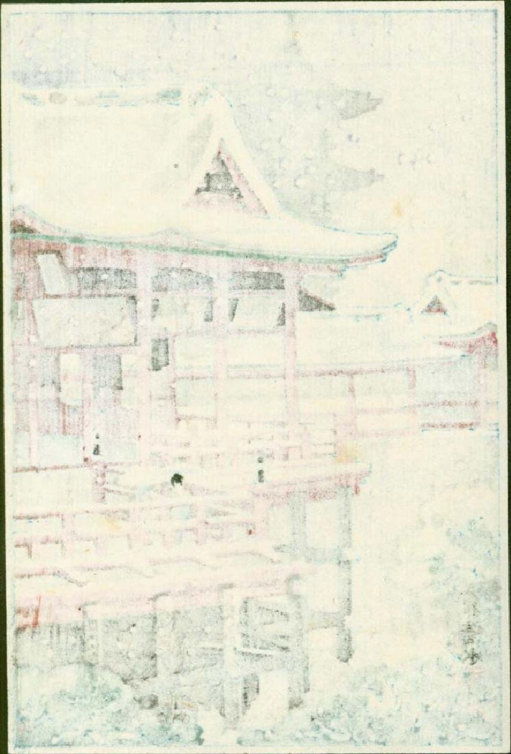 Tsuchiya Koitsu Pre-war First Edition Woodblock Temple - 2
