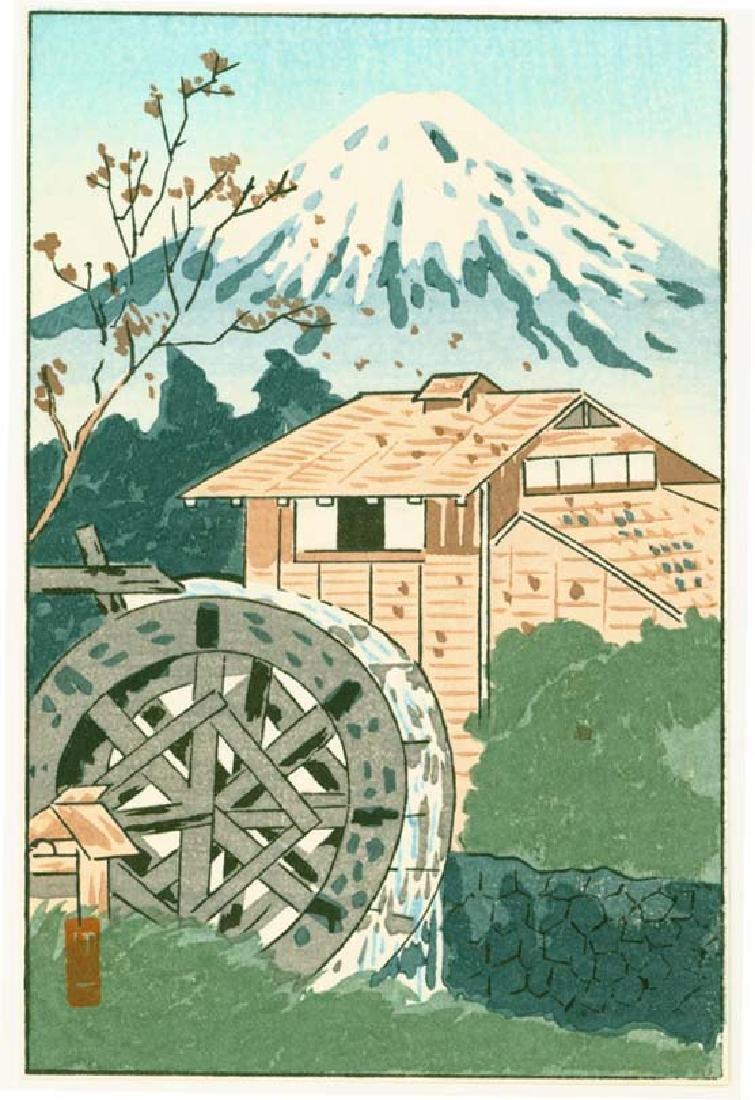 Unidentified Woodblock Mt. Fuji and Waterwheel