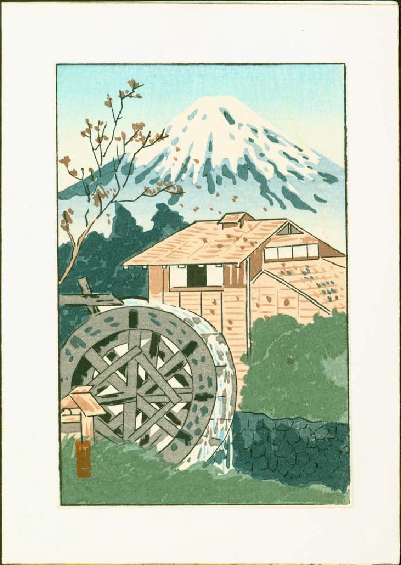 Unidentified Woodblock Mt. Fuji and Waterwheel - 3
