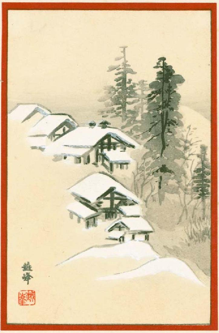 Yoshikawa Koshimine Woodblock Village in Snow