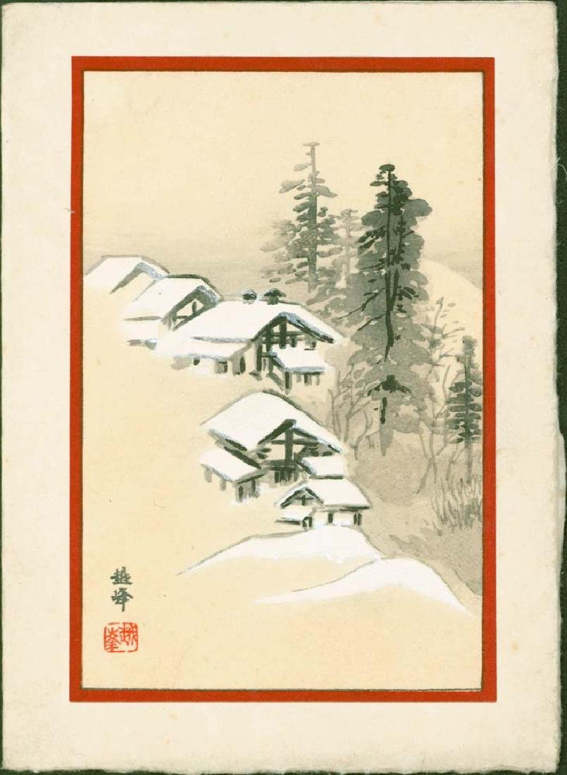 Yoshikawa Koshimine Woodblock Village in Snow - 3
