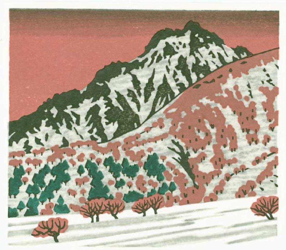Masaya Watabe Woodblock Mountain Lake - 2