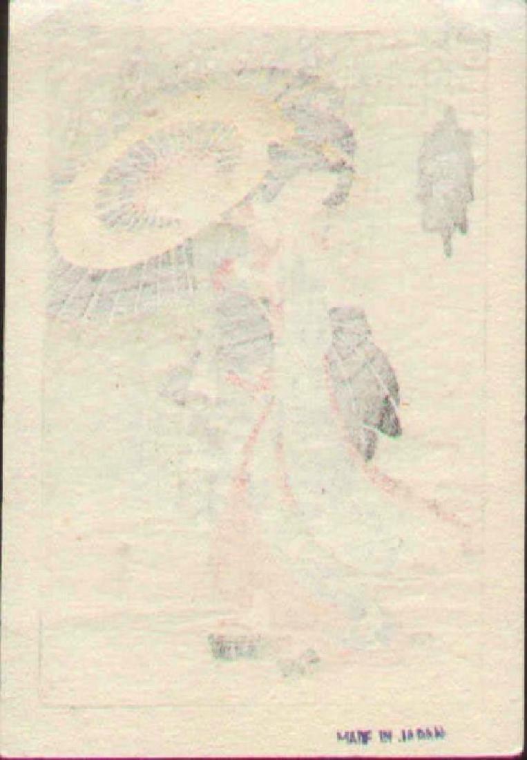 Katsukawa Shunsen Woodblock Yuki (Snow) - 2