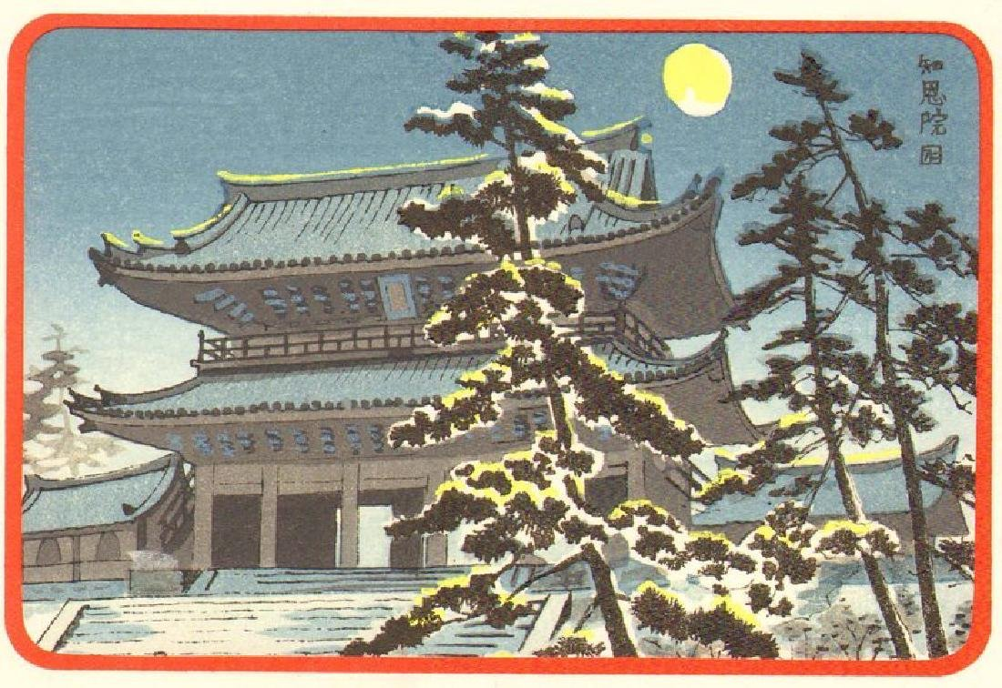 Unidentified Woodblock Chionin Temple