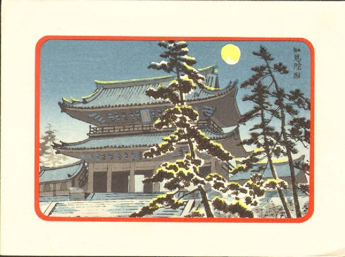 Unidentified Woodblock Chionin Temple - 3