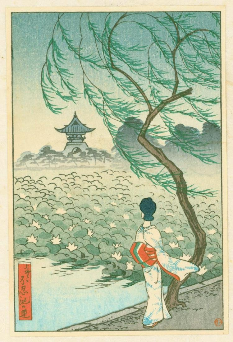 Unidentified Woodblock Geisha, Willow and Lotus Pond - 2