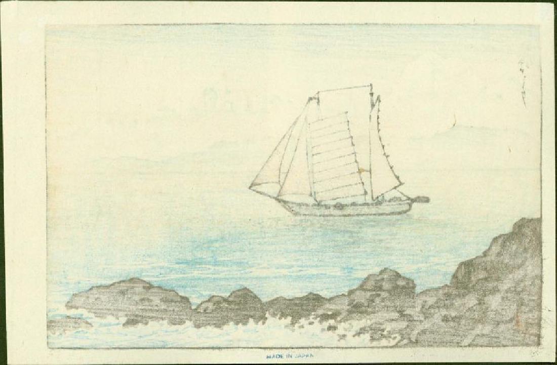 Kawase Hasui Woodblock Sailboat at Yashima - 2