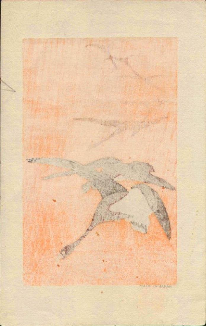 Unsigned Woodblock Geese in Flight - 3