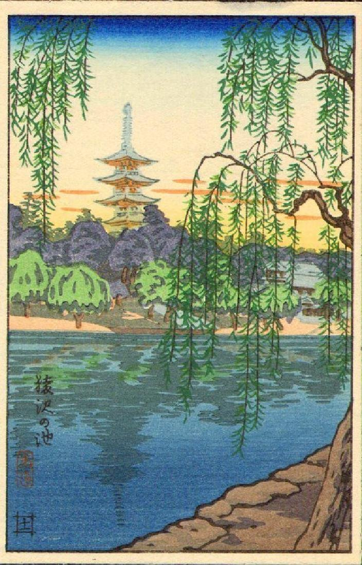 Tsuchiya Koitsu Woodblock Sarusawa Pond
