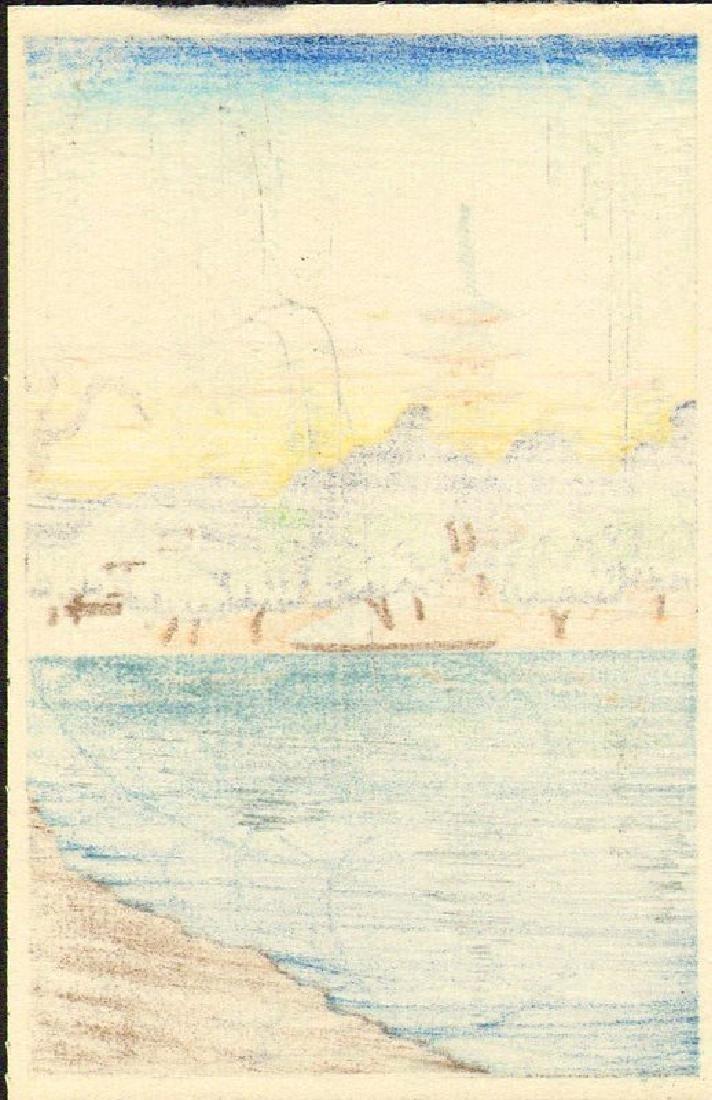 Tsuchiya Koitsu Woodblock Sarusawa Pond - 2