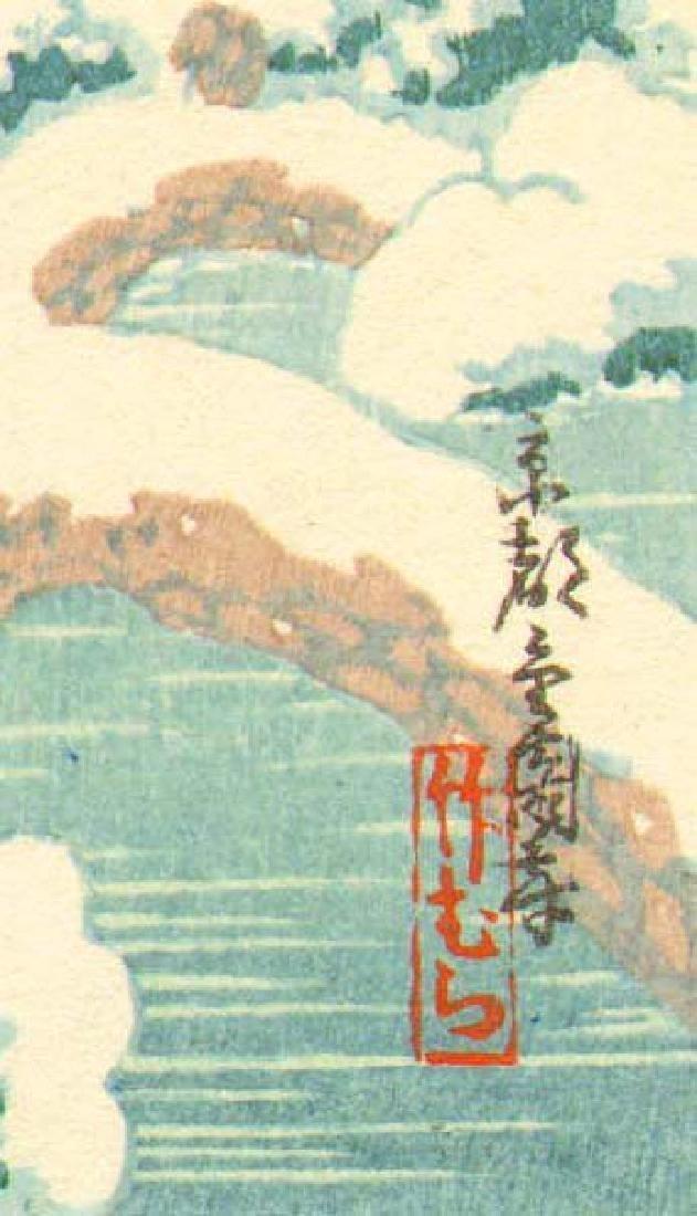 Unsigned Woodblock Kinkakuji - 3
