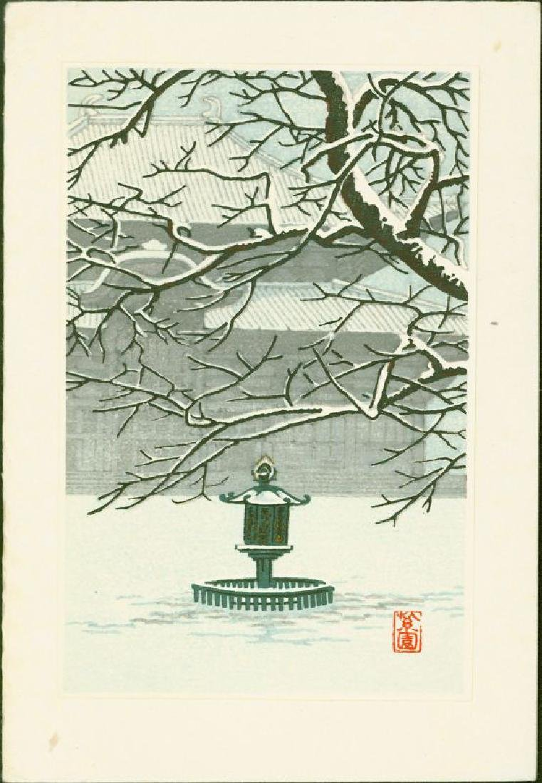 Shien Woodblock Temple and Lantern in Snow - 2