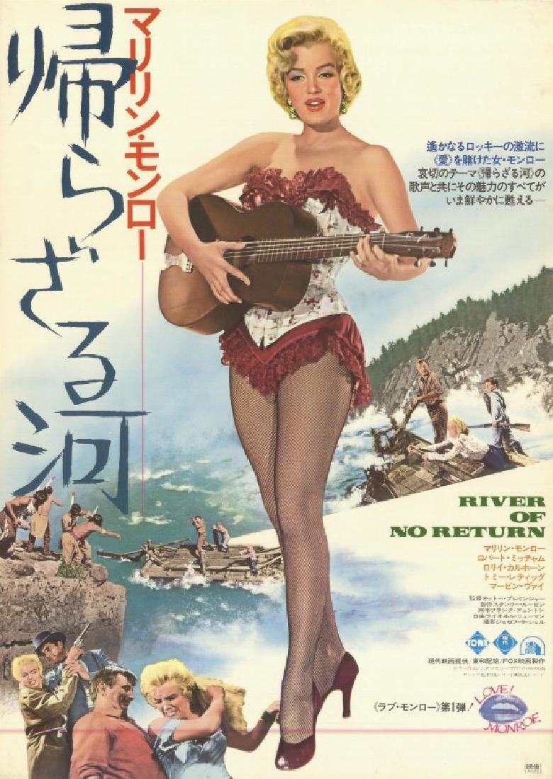 Movie poster - THE RIVER OF NO RETURN  - Marilyn Monroe