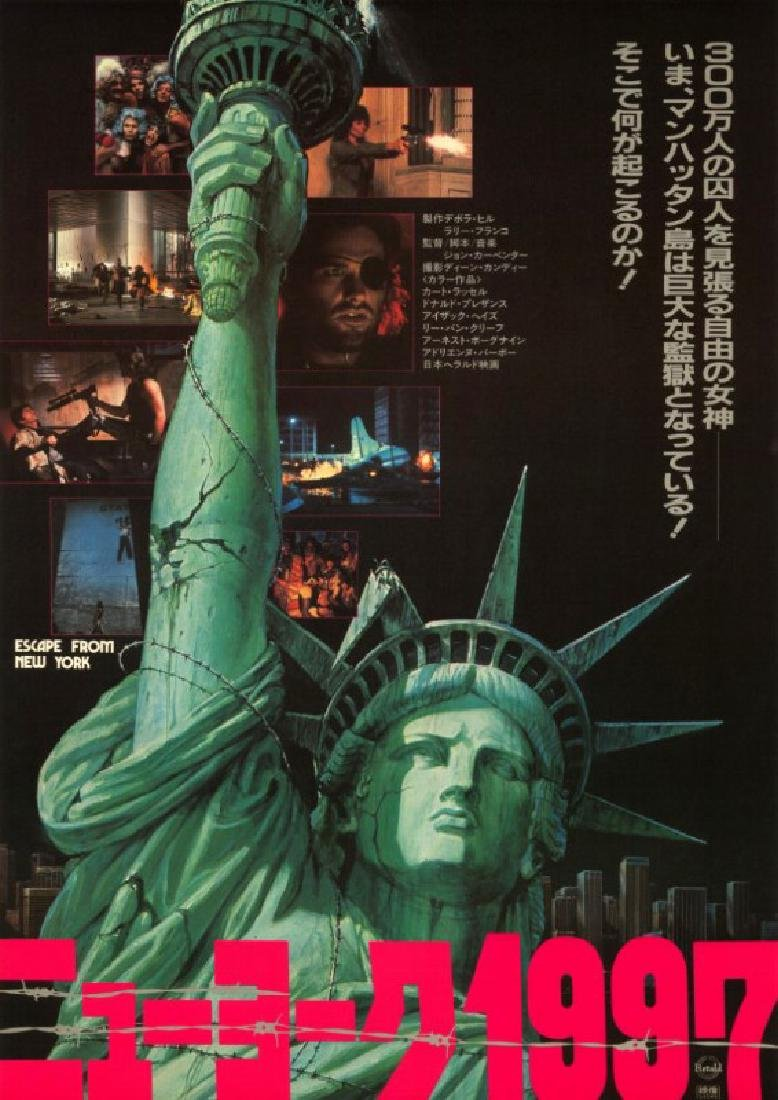 Movie poster - ESCAPE FROM NEW YORK - 1981