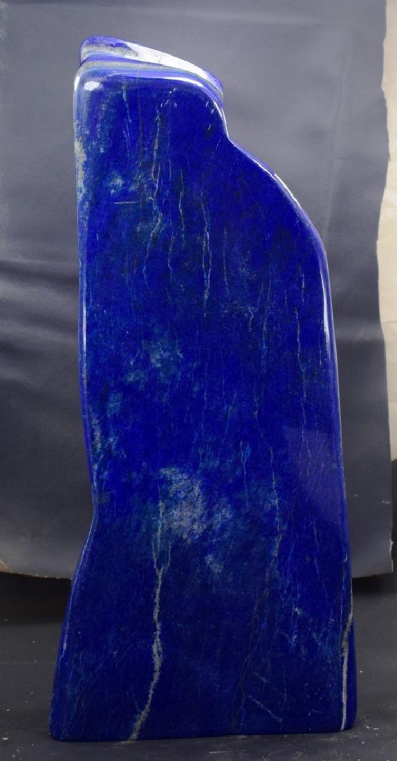 Highly Polished Self Standing Royal Blue Lapis Lazuli - 6