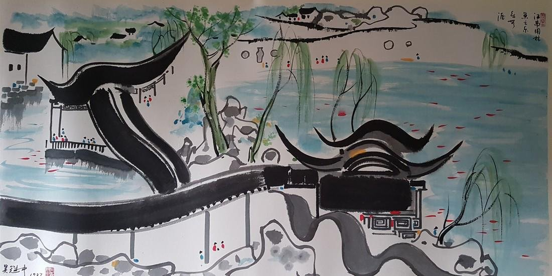 A Chinese Painting on paper WU GUANZHONG