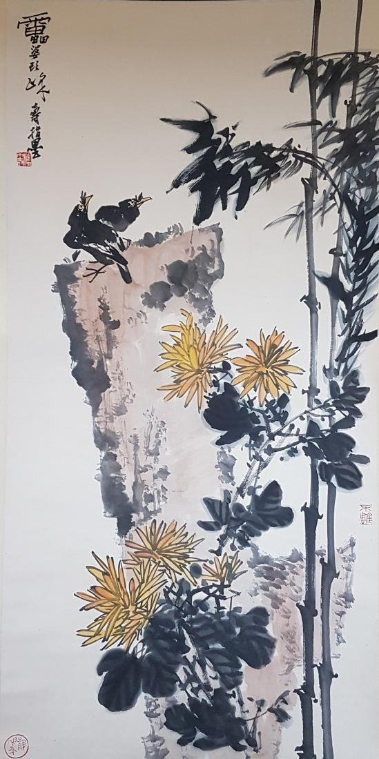 A Chinese Scroll Painting on paper PAN TIANSHOU