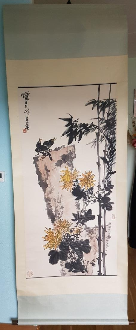 A Chinese Scroll Painting on paper PAN TIANSHOU - 2
