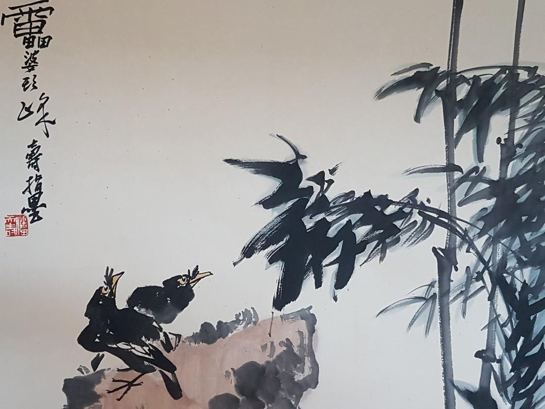 A Chinese Scroll Painting on paper PAN TIANSHOU - 3