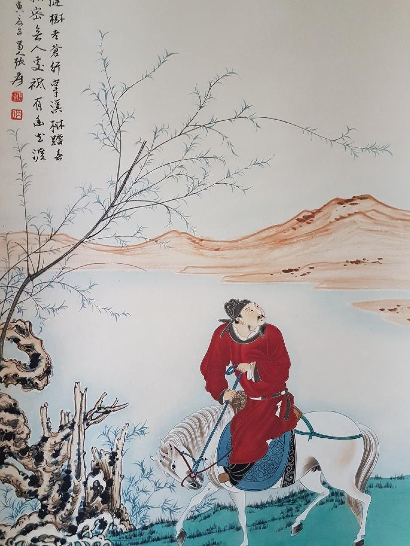 A Chinese scroll Painting on paper ZHANG DAQIAN - 10