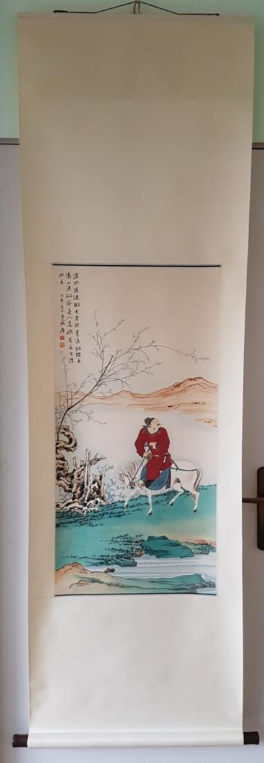 A Chinese scroll Painting on paper ZHANG DAQIAN - 2