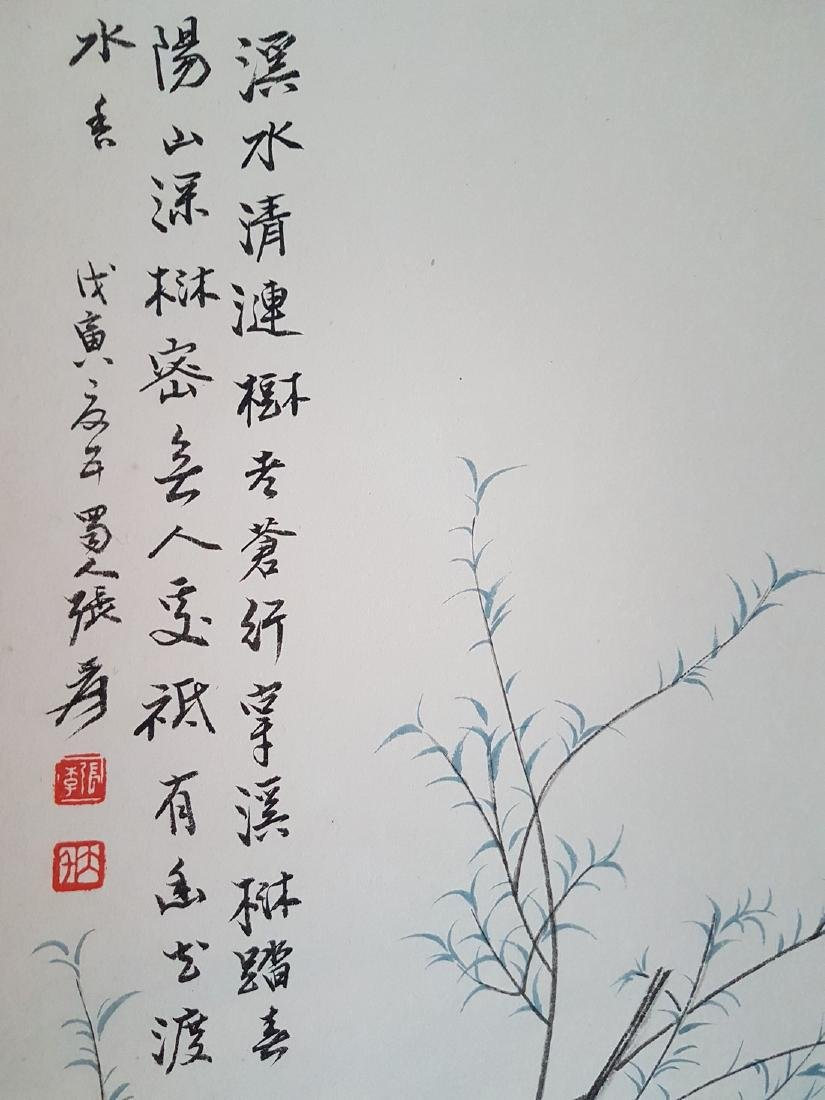 A Chinese scroll Painting on paper ZHANG DAQIAN - 3