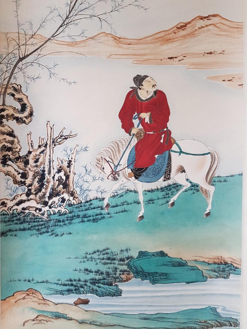 A Chinese scroll Painting on paper ZHANG DAQIAN - 4