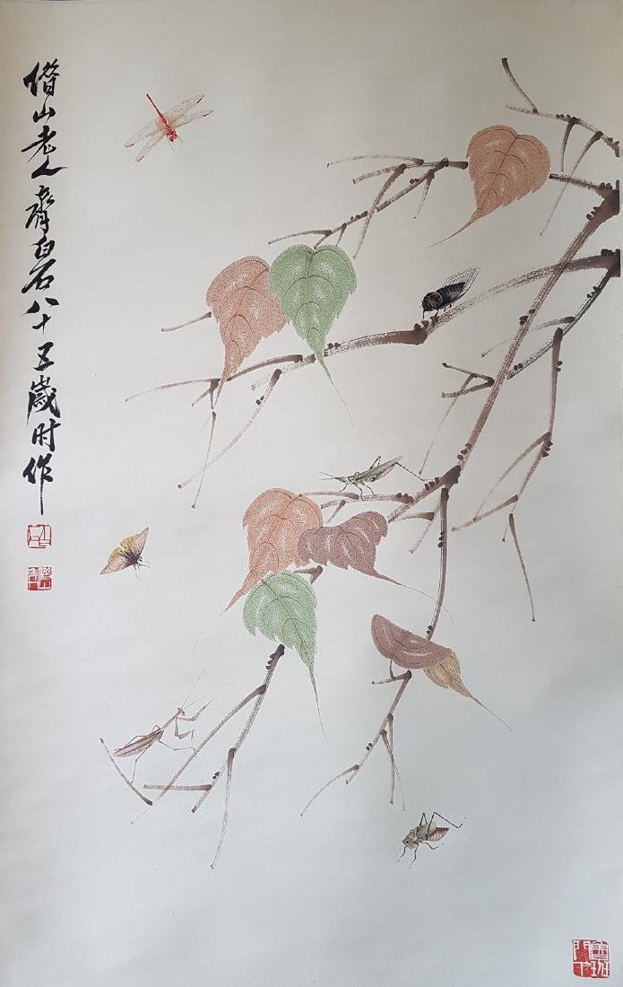 A Chinese Scroll Painting on paper QI BAISHI - 2
