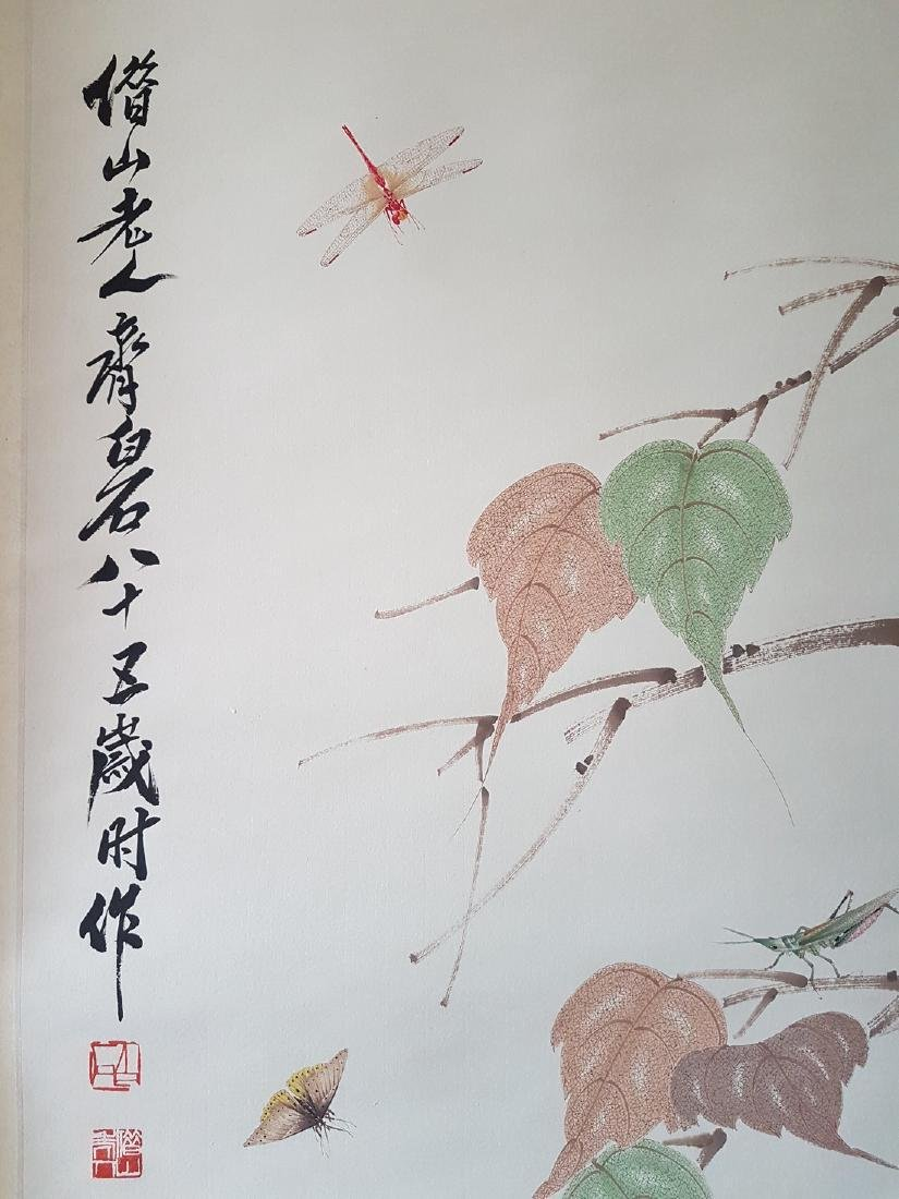 A Chinese Scroll Painting on paper QI BAISHI - 3