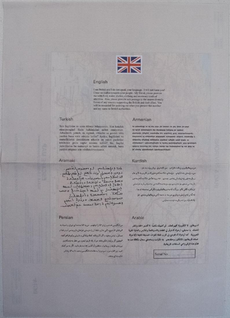 2002 British Escape Map of Iraq -- Iraq & Environs - 2