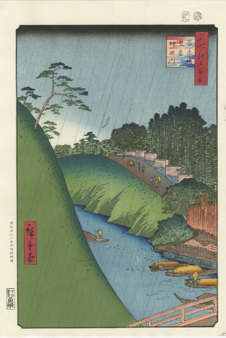 Ando Hiroshige Woodblock Seido & Kanda River