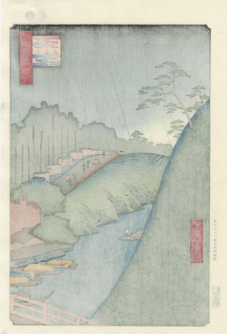 Ando Hiroshige Woodblock Seido & Kanda River - 2