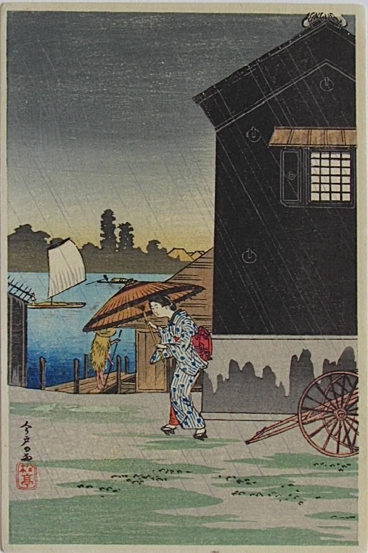 Hiroaki Takahashi Shotei Woodblock Imado in Rain