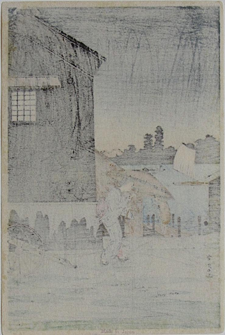 Hiroaki Takahashi Shotei Woodblock Imado in Rain - 2